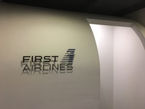 first-airlines_1