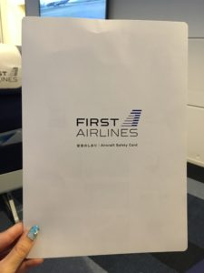first-airlines_9