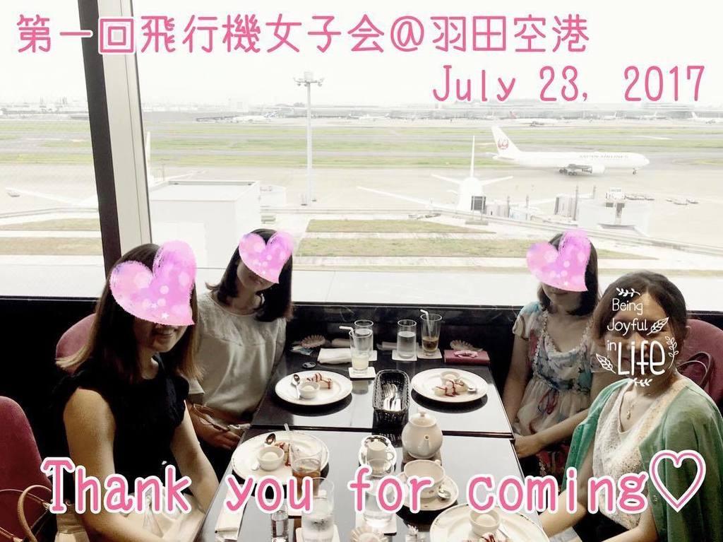 201707_飛行機女子会_11