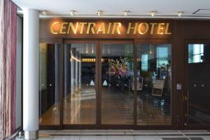 セントレアホテル_2