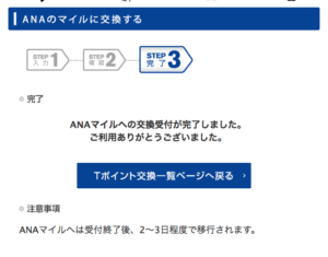 Tサイト_6
