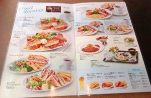神戸洋食キッチン_4