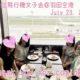 11月16日(土)13:00~「飛行機女子会@成田周辺」開催決定♡!